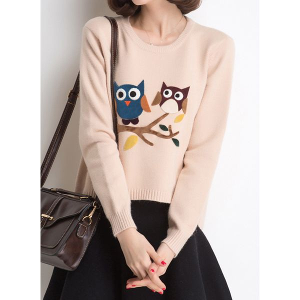 Round Neckline Animal Loose Long Shift Sweaters (1675377419) 9